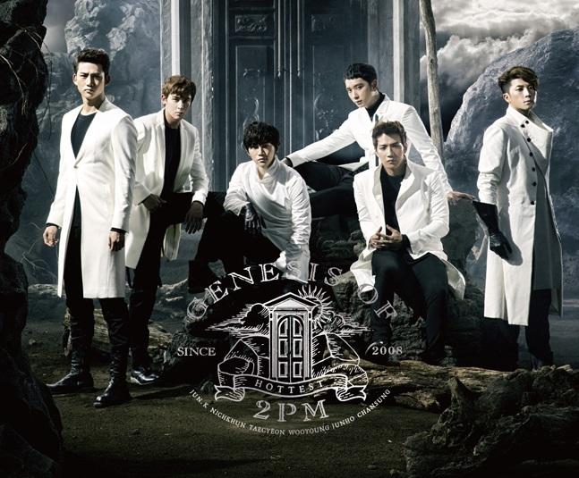 2PM postpones June comeback, GOT7 fills in instead  2pm 2014 Comeback