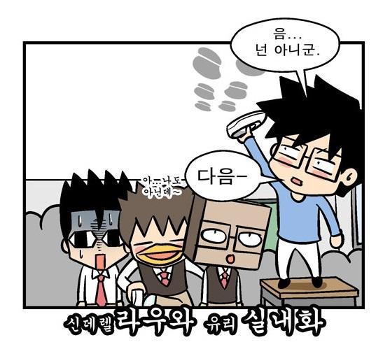 Korean webtoons going global