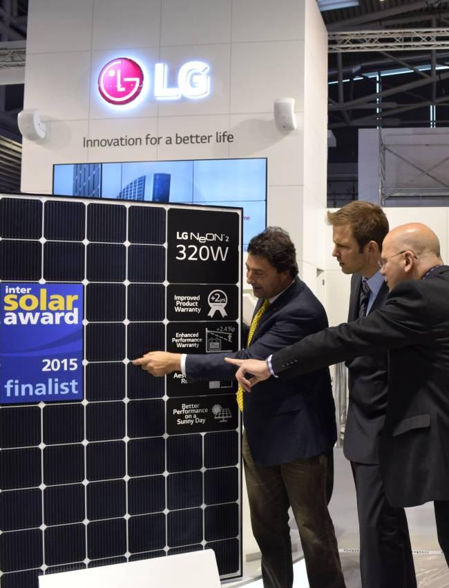 Photo News] Most efficient solar module-프린트화면
