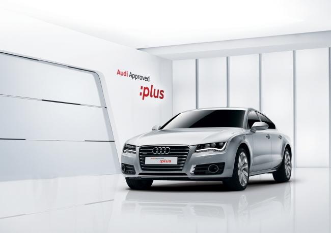 Audi Korea Enters Used Car Business