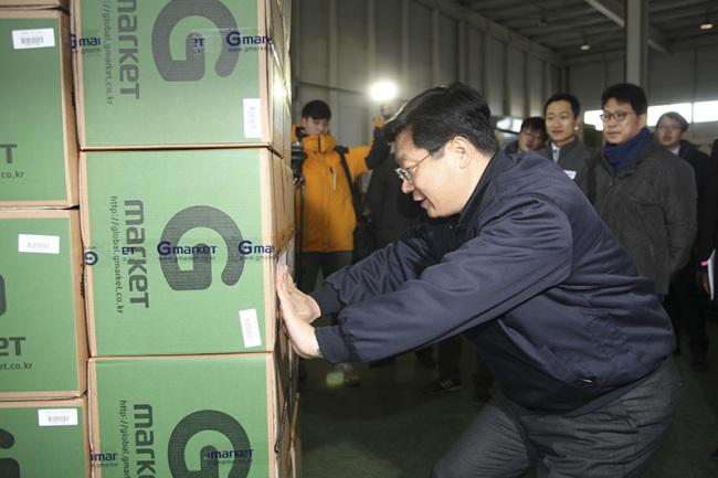 Ebay Korea Ups Support For Cross Border Trade