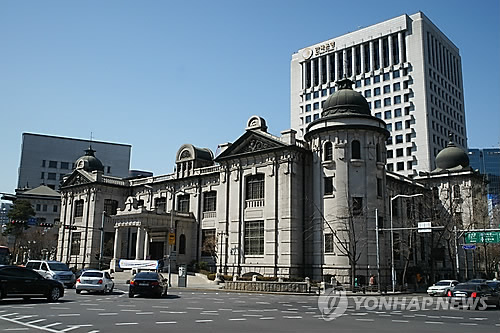 Bank Of Korea Yonhap