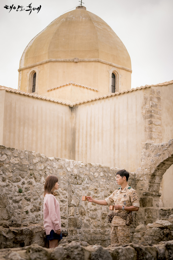 Descendants Of The Sun Ends With Record Rating The Korea