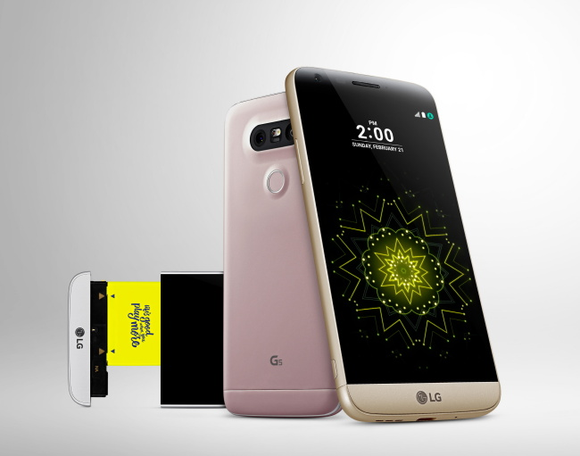 LG outguns Chinese rivals in U S  smartphone market