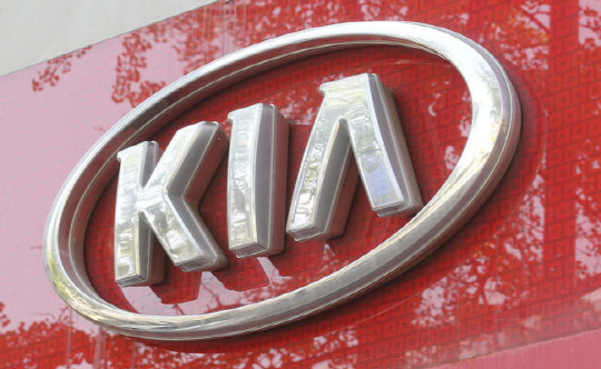 Kia Motors ranks highest in U S  quality test