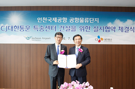 CJ Korea Express to invest W24 9b in express delivery center