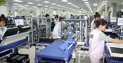 Korean Electronics Firms Rush To Open Plants In Vietnam