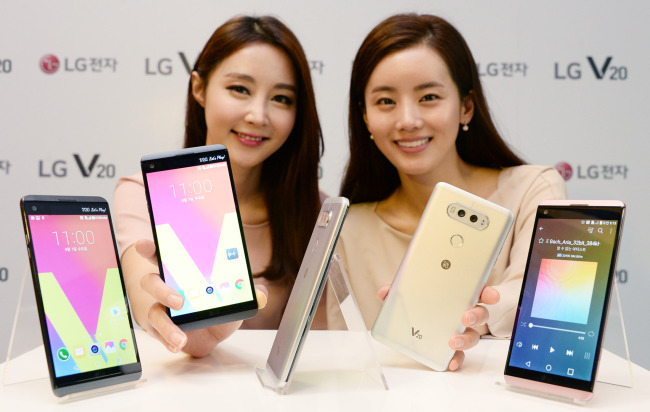LG's V20 targets audiophiles, camera enthusiasts