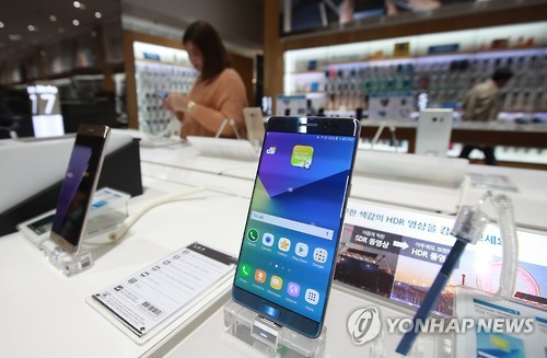Samsung says Note 7 compensation is enough