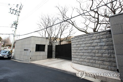 7 out of seoul 39 s 10 most expensive houses located in itaewon - Mansions in south korea ...