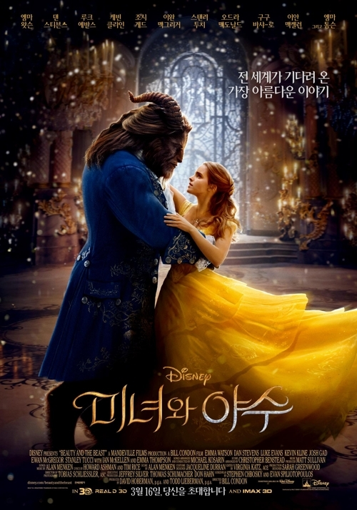 Beauty and the Beast' enchants S  Korean box office