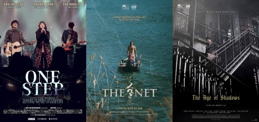 Films 'Age of Shadows,' 'Net' continue to sell abroad-프린트화면