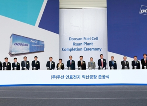 Doosan completes works on fuel cell plant