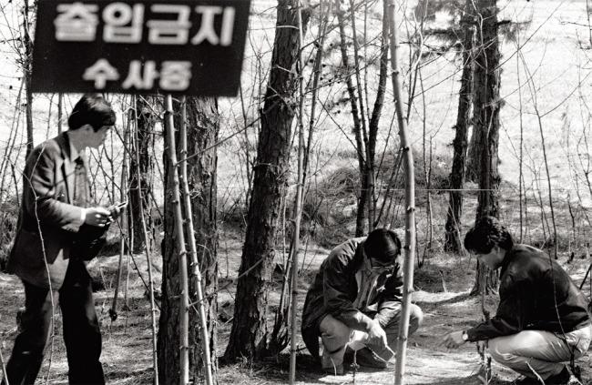"""Résultat de recherche d'images pour """"hwaseong killer"""""""
