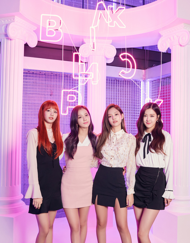 Black Pink wants to embody both pink and black