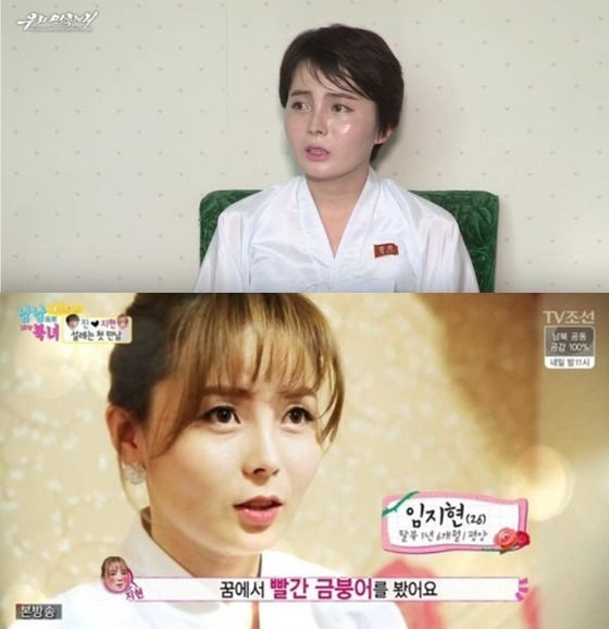 S. Korea Probes N. Korea Celebrity Who 'returned Home
