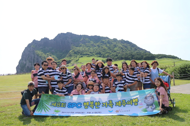 제8회 SPC 행복한 가족 제주여행에 참여한 장애아동 가족이 제주도 성산 일출봉에서 기념사진을 촬영하고 있다. [제공=SPC그룹]
