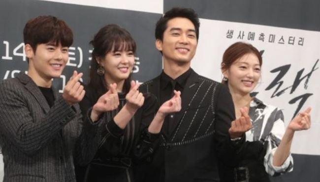 OCN series 'Black' features Song Seung-heon, Go Ara