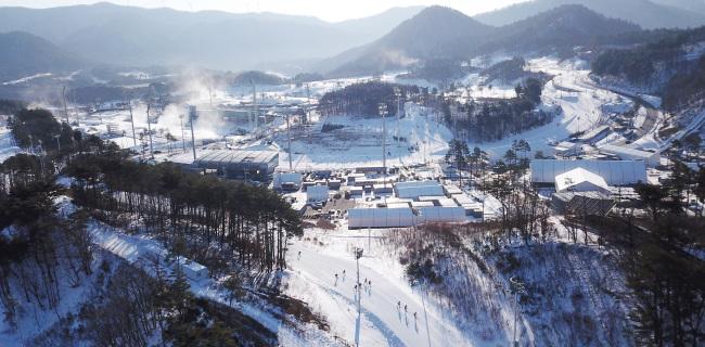 Pyeongchang South Korea Winter Olympics 2018: Photos of ... |South Korea Pyeongchang Olympic Village