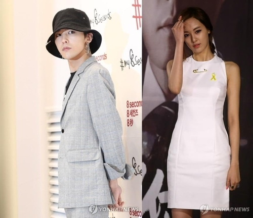 lee hi and dragon dating rumors