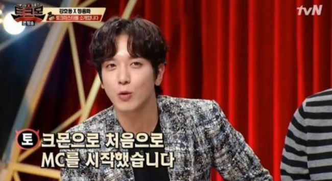 yonghwa dating newspapers in education
