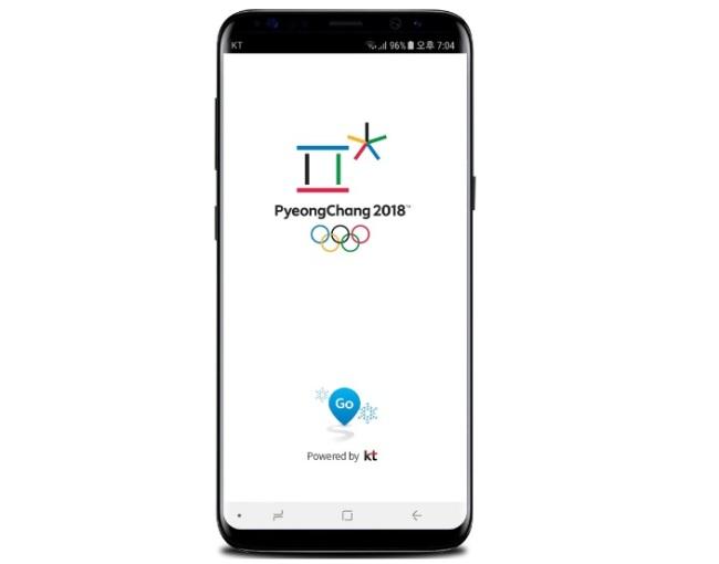 PyeongChang 2018] Alternative apps to Google Maps for Winter