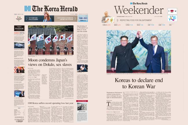Korea Herald