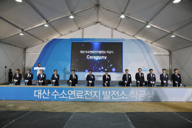 Hanwha Energy breaks ground to build 50-MW hydrogen fuel