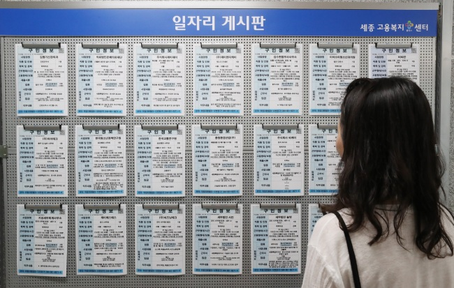 Youth unemployment reaches 19-year high in South Korea