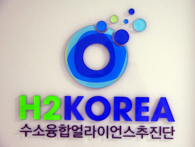 Hydrogen Korea] 'Hydrogen technology could save ailing