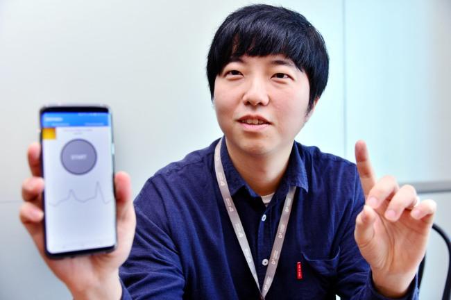 [Health-tech Korea] Blood pressure readings at your fingertips