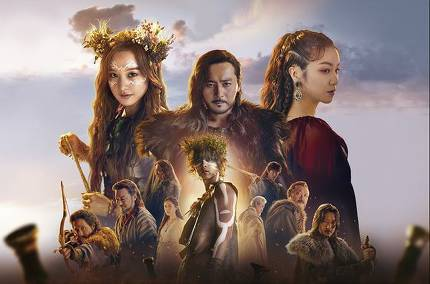 Herald Review] What's ahead for 'Arthdal Chronicles'?
