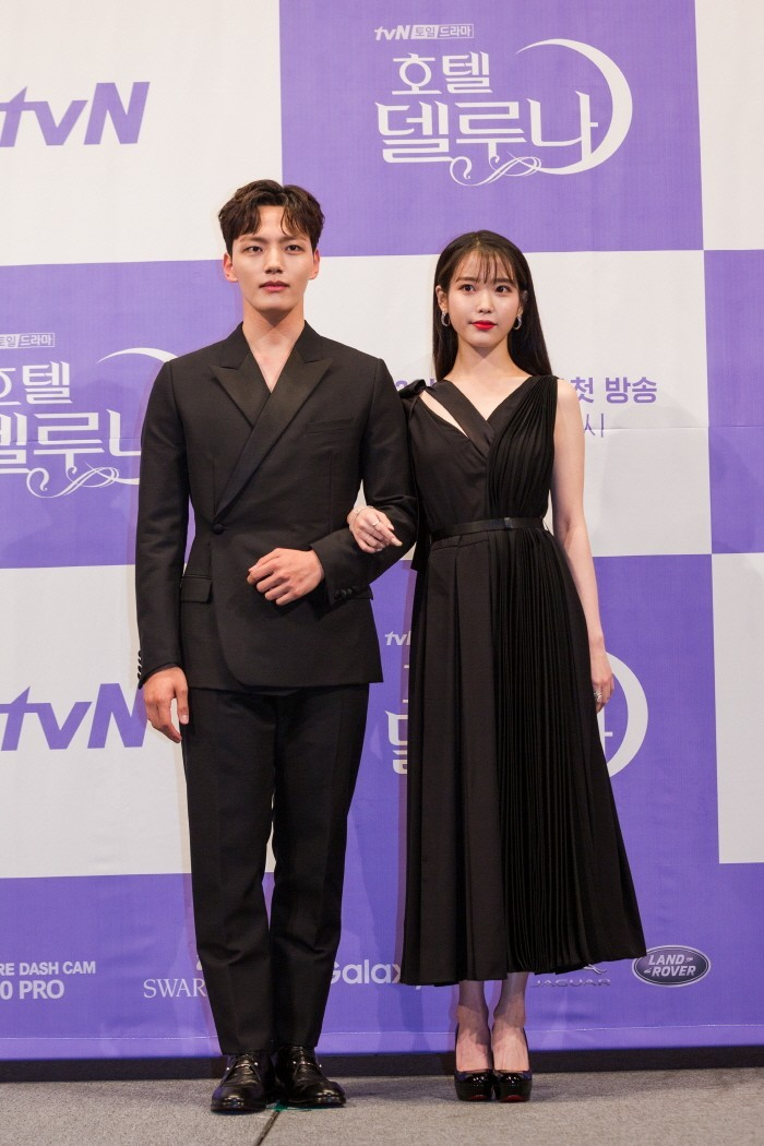 Herald Review] 'Hotel Del Luna' wins over viewers with