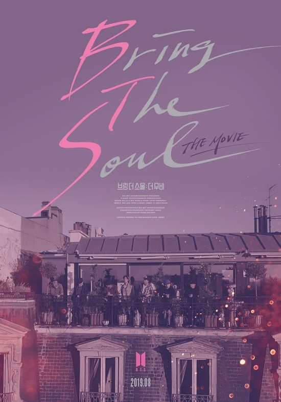 Bts Bring The Soul The Movie Poised For Strong Showing At S