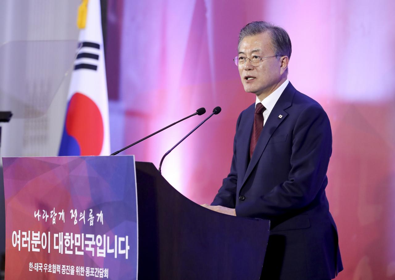 S  Korea, Myanmar to hold summit on economic ties – ANN