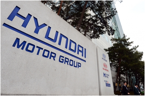 Hyundai Motor Group >> Hyundai Motor Group Donates W25b For Charity