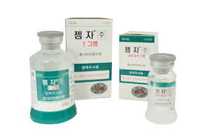 Boryung Acquires Rights In Korea For Eli Lilly S Gemzar