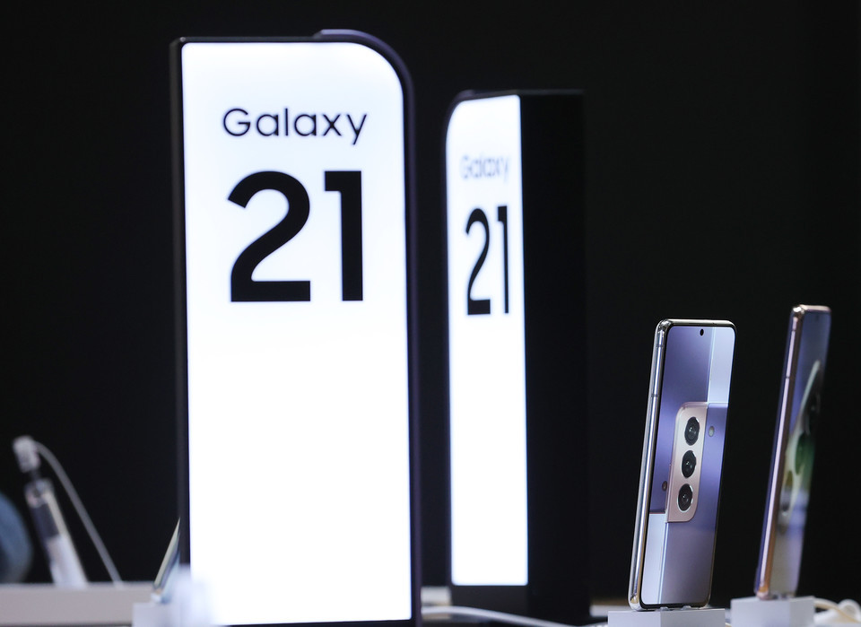 Galaxy S21 sales tipped to hover around 2.4m units in S. Korea this year: report - The Korea Herald