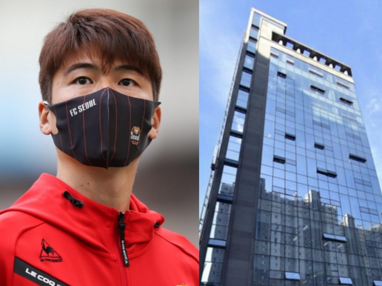 """""""기성용, 종각 역사 209 억원에 매입… 순천 엔 '성용 빌딩'""""-헤럴드 경제"""