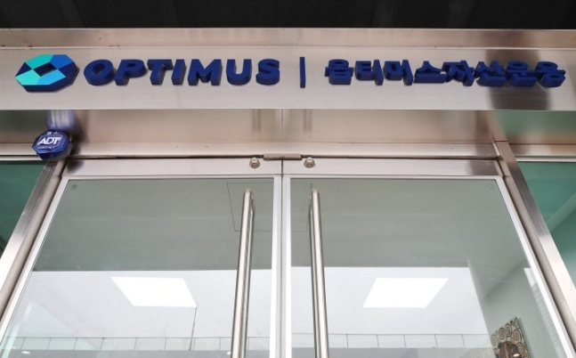 This file photo shows the logo of the scandal-ridden Optimus Asset Management. (Yonhap)