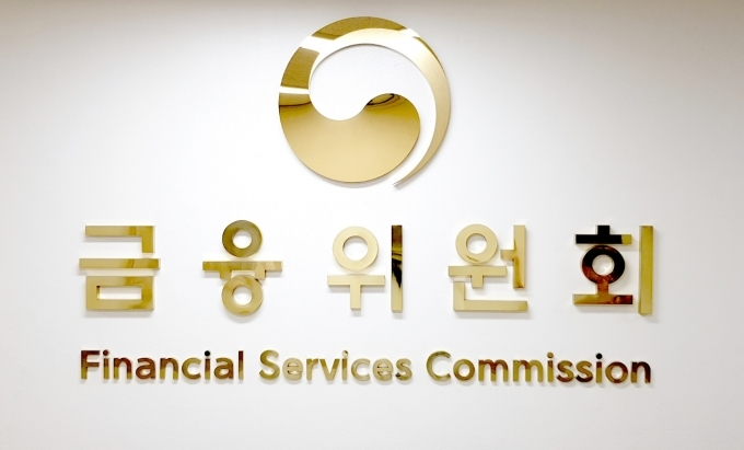(Financial Services Commission)
