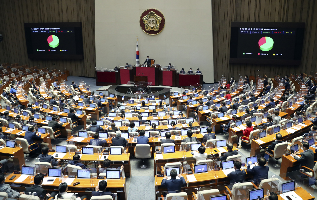 This image shows a plenary meeting of the National Assembly on July 1, 2021. (Yonhap)