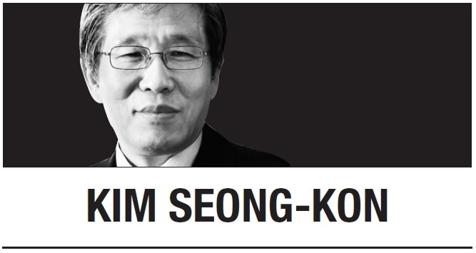 [Kim Seong-kon] 한국의 세계화와 접두사 'K-'