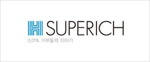 SUPERICH