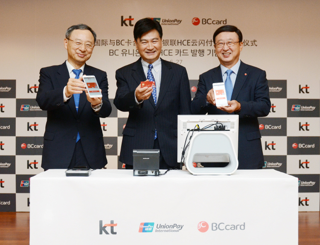 KT, BC Card partner with UnionPay for mobile payment service