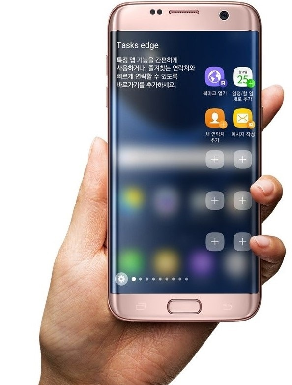SAMSUNG EARNINGS] Samsung ships 90m handsets in Q4