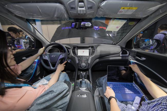 Hyundai, Mobileye consider tie-up for autonomous cars