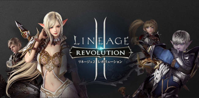 Netmarble's 'Lineage II: Revolution' becomes top-grossing