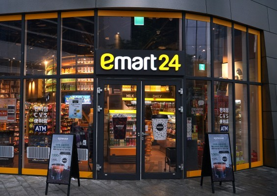 E-mart24 opens unmanned convenience stores