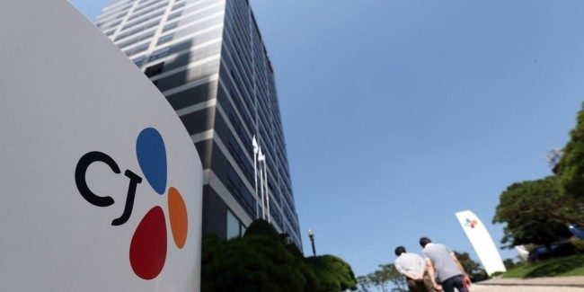 CJ Healthcare invests W2b in Korean startup Apcontech